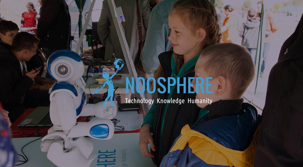 Асоціація Ноосфера