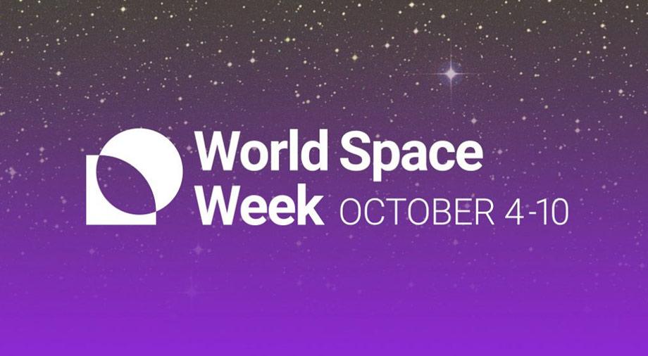 Всемирная неделя космоса: что это за событие и кто его придумал